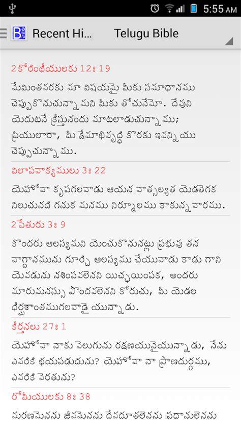 Esv Study Bible Pdf Download: population-sbaron cf